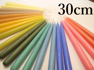 Dipped Taper Candle 30cm(2本ペア)