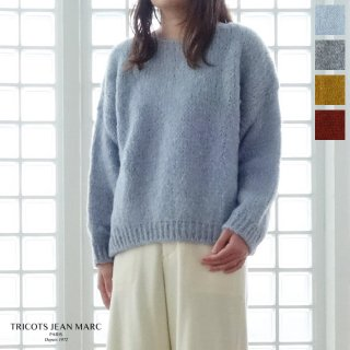 <img class='new_mark_img1' src='//img.shop-pro.jp/img/new/icons20.gif' style='border:none;display:inline;margin:0px;padding:0px;width:auto;' />SALE [30%OFF] TRICOTS JEAN MARC (トリコジャンマルク) ニット プルオーバー セーター ボートネック フランス製 SWSAMY 返品不可