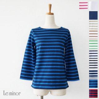 Le minor (ルミノア) ボートネック 7分袖 バスク シャツ カットソー コットン MARINIERE ML 61453MM53 / LEF995002