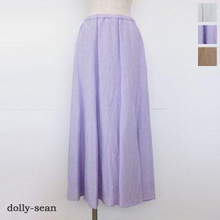 SALE [30%OFF] dolly sean (ドリーシーン) フレアスカート ロング ウエストゴム ウォッシャブル M-8215 返品不可
