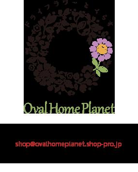 OvalHomePlanet