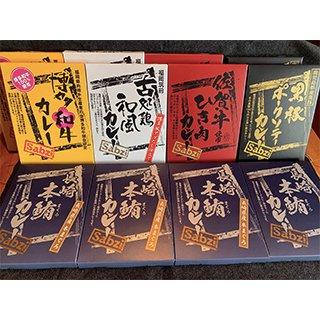 九州ご当地カレー5種セット