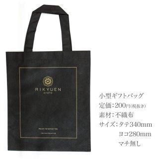 手提げ袋 ショッピングバッグ(不織布)shopper02