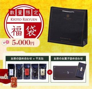 福袋 お茶 お菓子5,000円 huku5000