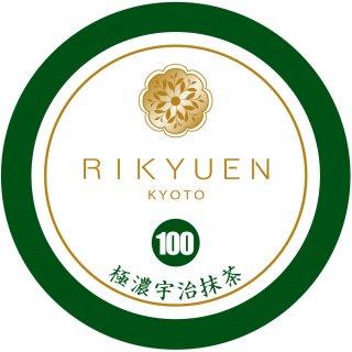 はんなりまったり4段階の宇治抹茶アイス「濃さレベル100」8個入り item-ice-matcha4set-100