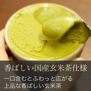 プレミアム玄米茶アイス 8個入り ice-genmaicha