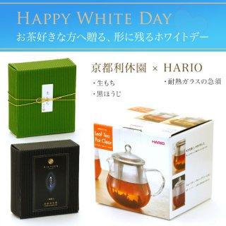 ハリオ製耐熱ガラスの急須 お茶とお菓子のセット(生もち・黒ほうじ)特別包装&のし teapot-set-04