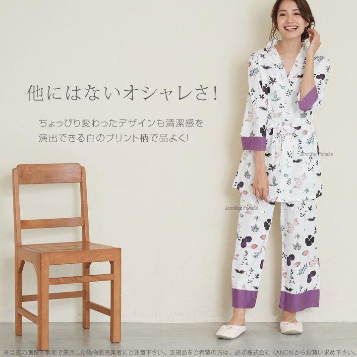 【JenniferPamela】Violetバイオレットルームウェアシックなボタニカル柄カーディガン付3点セットフラミンゴレディースパジャマ