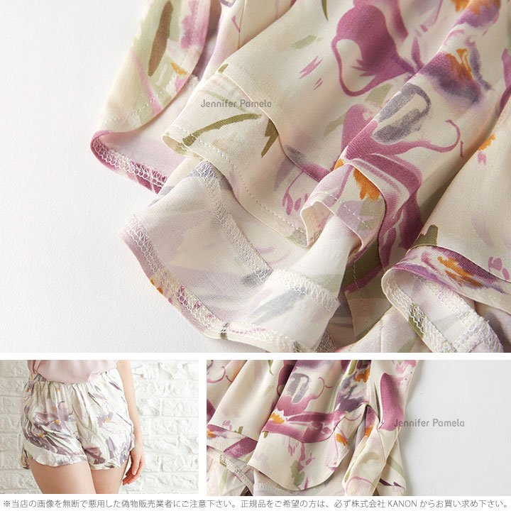 Jennifer Pamela ペールアイリス Pale Iris ルームウェア 2点セット キャミソール × 花柄 ペチパン レディース ジェニファーパメラ