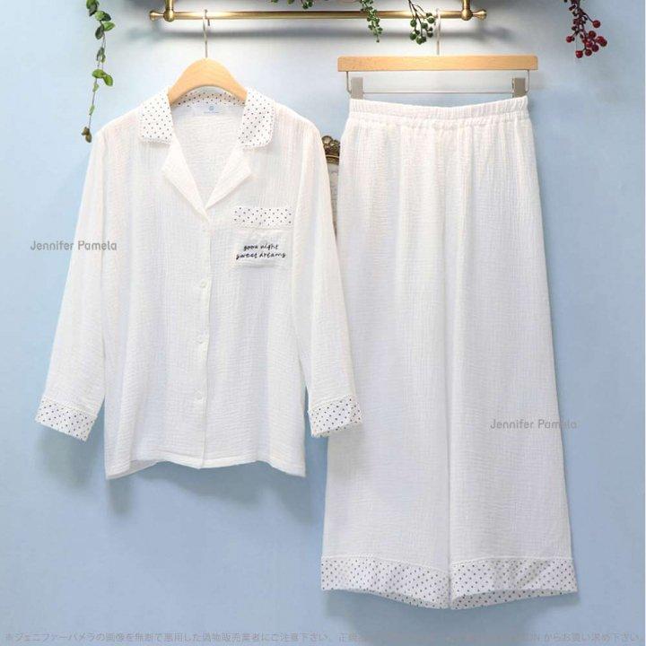 Jennifer Pamela ルナーレス ダブルガーゼ ルームウェア 上下セット  長袖  綿100%  パジャマ ドット 水玉 ネイビー ホワイト 紺 白 Jennifer Pamela