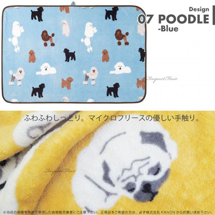 Dog マイクロフリース ブランケット 柴犬 パグ フレンチブルドッグ プードル