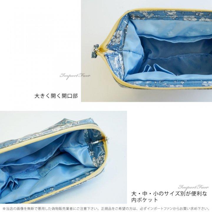 たっぷり収納できる リル コスメポーチ コフレ型 水回りでも使用できるビニール素材 化粧ポーチ ブルー ネイビー ベージュ ぶグレー レース 花柄 レモン柄 可愛い