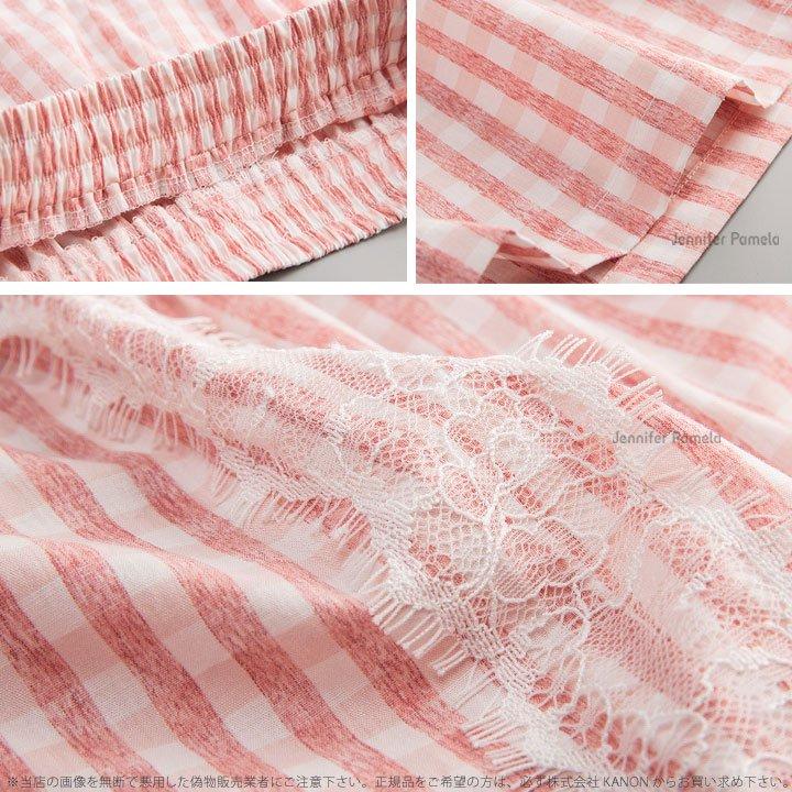 ルームウェア 半袖 上下セット クレモナ Cremona ジェニファーパメラ ピンク チェック  刺繍 レディース パジャマ Jennifer Pamela