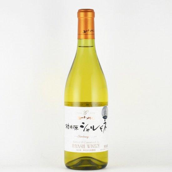"""五一ワイン """"桔梗ヶ原シャルドネ"""" シャルドネ 桔梗ヶ原"""