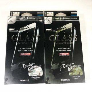 【iPhone SE/5S/5】 ガラスフィルム 全画面保護 デザインガラスフィルム(カモフラ柄)
