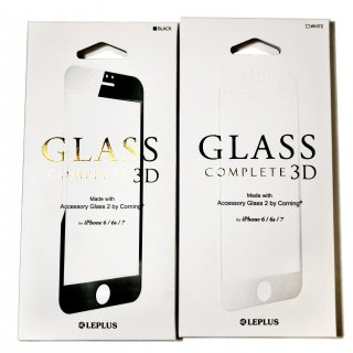 【iPhone6/6s/7/8】 ガラスフィルム  「GLASS Complete 3D」 Made with Accessory Glass 2 by Corning (ブラック/ホワイト)