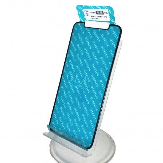 【iPhone 11 Pro (iPhone XS/X対応)】 ガラスフィルム 超立体オールガラス マット 商品画像