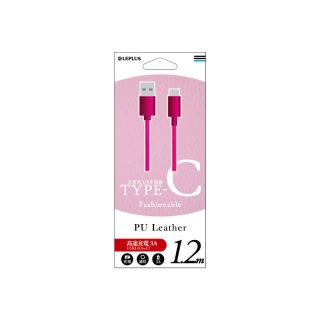【Type-C】USB A to Type-C ケーブル 1.2m 「PUレザー」