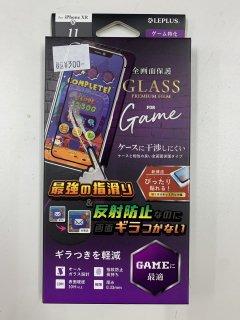 【iPhone 11(iPhone XR対応)】 ガラスフィルム 全画面保護 ケースに干渉しにくい ブラック ゲーム特化