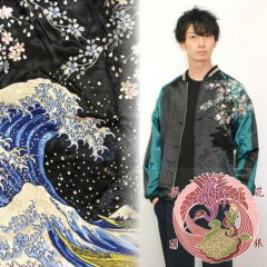 SSJ-025 波に桜刺繍スカジャン