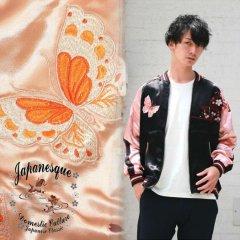 3RSJ-040 桜と蝶々刺繍スカジャン