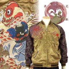 SSJ-518 鯉と鬼若丸刺繍スカジャン