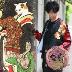 SSJ-519 猫花魁刺繍スカジャン