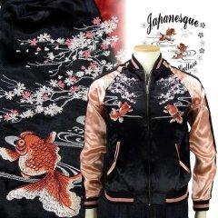 3RSJ-021 桜金魚スカジャン