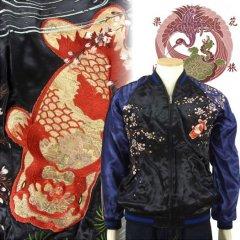 SSJ-027 古布と桜金魚刺繍スカジャン