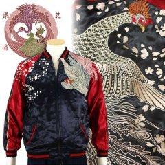 SSJ-029 桜と白鳳凰刺繍スカジャン