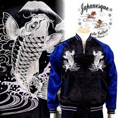 3RSJ-047  波に鯉刺繍スカジャン