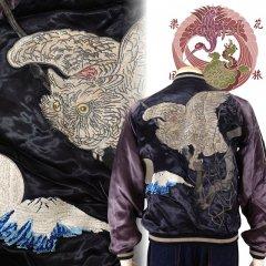 SSJ-041 白木兎刺繍スカジャン