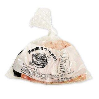 豚生もつ鍋セット1kg(タレ付き)