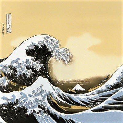 浪裏に富士