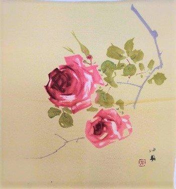 竹内栖鳳 薔薇 45cm