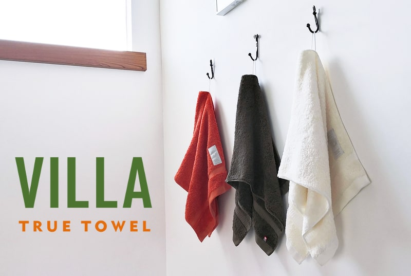 TRUE TOWEL VILLA