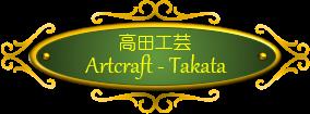 時計・ジュエリー・革製品のartcraft-takata