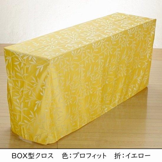 【BOX型クロス】プロフィット【全3色】