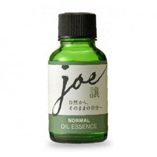 joe ノーマル オイル美容液