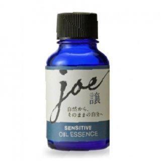 [joe 譲 姫路ハーブ研究所]joe センシティブオイル美容液