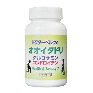 [Dr.BAELTZ]ヘルス&ビューティ7