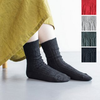 Linen Cable Socks