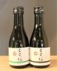 日本酒 ●宮寒梅 お試しセット