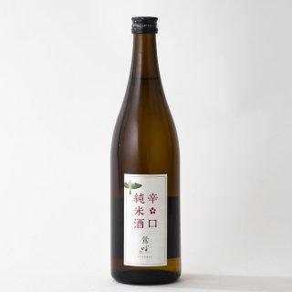 日本酒 鶯咲 純米酒辛口 720ml