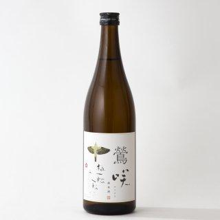●鶯咲 純米酒 鶯咲 純米酒 720ml