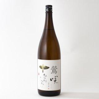 味噌・料理酒 鶯咲 純米酒 1,800ml