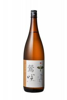 味噌・料理酒 鶯咲 特別純米酒 1,800ml