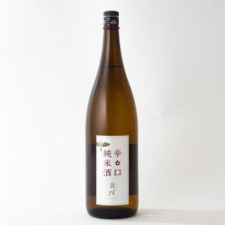 味噌・料理酒 鶯咲 純米酒辛口 1,800ml