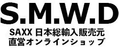 SAXX(サックス)日本公式オンラインショップ