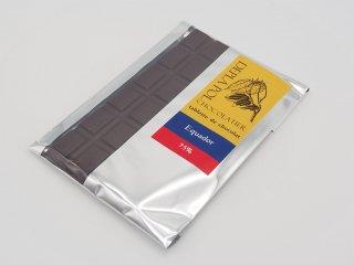 tablette de chocolat(Equador 75%) 〜タブレット・ド・ショコラ(エクアドル75%)
